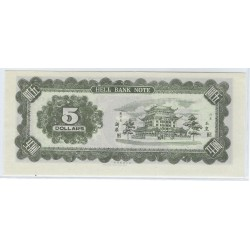 CHINE 5 DOLLARS HELL BANK NOTE (BILLET FUNERAIRE) SERIE B NEUF
