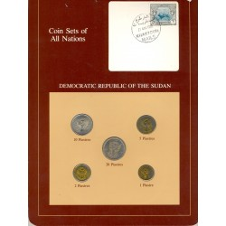 DEMOCRATIC REPUBLIC OF THE SUDAN SERIE 5 MONNAIES SUP