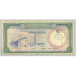 SYRIE 100 POUNDS 1974 SERIE 62 TB
