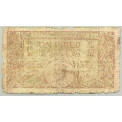 VIET NAM 50 DONG NON DATE (1949-50) SERIE TO735 B